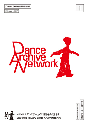 Issue #01Launching the NPO Dance Archive Network