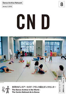 Issue #08 The Dance Archive in the World : The Centre National de la Danse