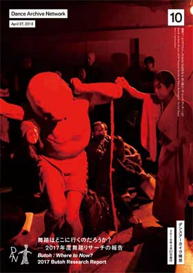 Issue #10 Butoh : Where to Now? 2017 Butoh Research Report