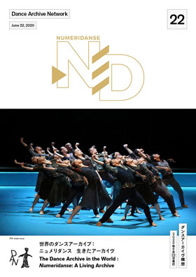 Issue #22 The Dance Archive in the World : Numeridanse: A Living Archive